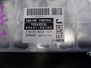 Блок управления efi Toyota Harrier Владивосток