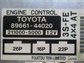 Блок управления efi для Toyota Ipsum