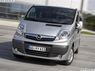 Opel vivaro, movano, vectra, zafira, опель виваро, мовано вектра Opel Vivaro Москва