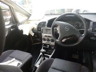 Крыло Opel Zafira Владивосток