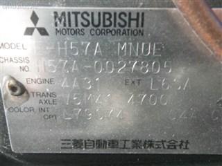 Балка под двс Mitsubishi Pajero Junior Уссурийск