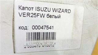 Капот Isuzu Wizard Новосибирск