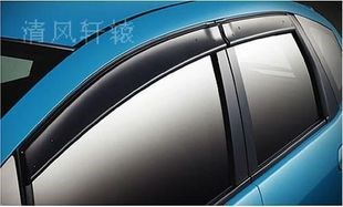 Ветровики комплект Honda Jazz Уссурийск