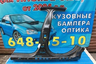 Порог Jaguar Xf Бердск