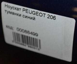 Nose cut Peugeot 206 Новосибирск