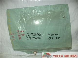 Стекло Honda Capa Барнаул