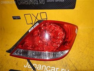 Стоп-сигнал Honda Legend Уссурийск