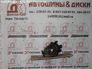 Редуктор Nissan Mistral Новосибирск