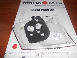 Стоп-сигнал Ford Kuga Челябинск