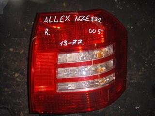 Стоп-сигнал Toyota Allex Владивосток