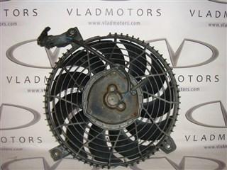 Вентилятор радиатора кондиционера Toyota Starlet Владивосток