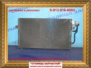 Радиатор кондиционера Mitsubishi Carisma Новосибирск