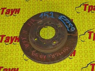 Тормозной диск Nissan Wingroad Уссурийск