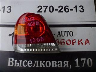 Стоп-сигнал Toyota Platz Владивосток