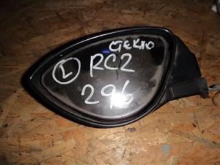 Зеркало Subaru R2 Владивосток