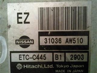 Блок переключения кпп Nissan Primera Томск