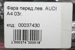 Фара Audi A4 Новосибирск