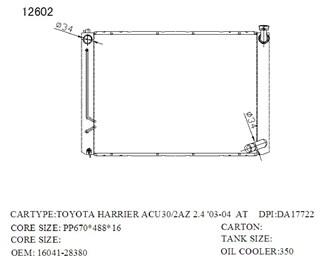 Радиатор основной Toyota Harrier Владивосток