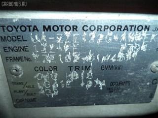 Капот Toyota Corolla Runx Владивосток