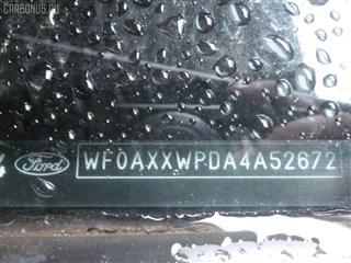 Рычаг Mazda 2 Владивосток