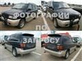 Карданный вал для Mazda MPV