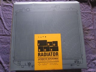 Радиатор основной Honda Passport Владивосток