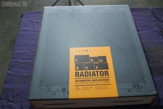 Радиатор кондиционера Hyundai Tucson Новосибирск