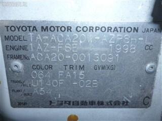 Держатель дворника Toyota Will VS Владивосток