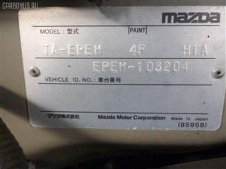 Глушитель Mazda Ford Escape Уссурийск