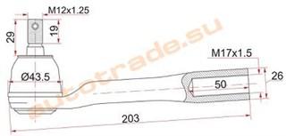 Рулевой наконечник Mitsubishi Montero Sport Владивосток
