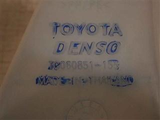 Бачок стеклоомывателя Toyota Fortuner Владивосток