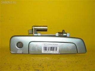 Ручка двери Mitsubishi Dion Новосибирск