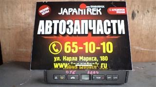 Блок управления климат-контролем Honda Saber Хабаровск