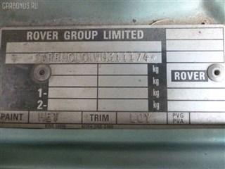 Радиатор основной Rover 600 Новосибирск