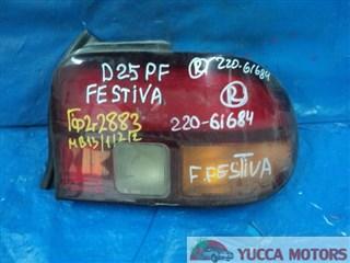 Стоп-сигнал Mazda Ford Festiva Барнаул
