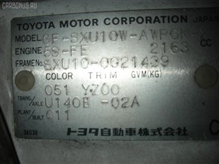 Балка под двс Toyota Camry Gracia Wagon Владивосток