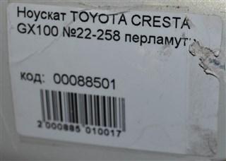 Nose cut Toyota Cresta Новосибирск