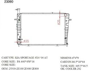 Радиатор основной KIA Sportage Новосибирск