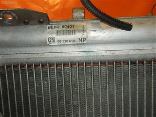Радиатор кондиционера Subaru Traviq Владивосток