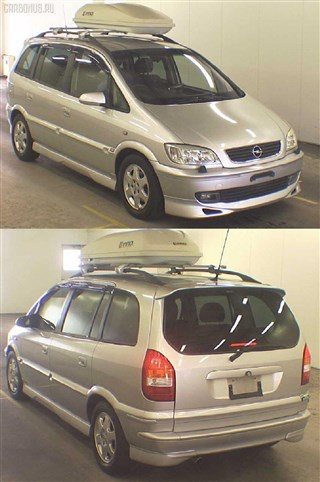 Фара Subaru Traviq Новосибирск