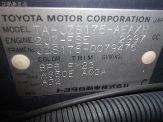 Рулевой карданчик Toyota Mark II Blit Владивосток