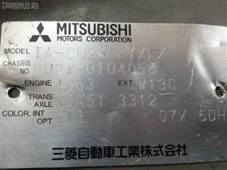 Дверь задняя Mitsubishi Airtrek Владивосток