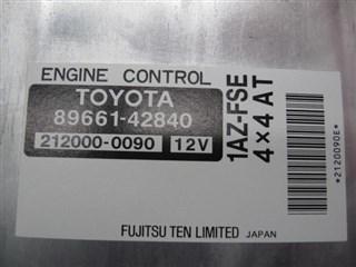 Блок управления efi Toyota Rav4 Владивосток