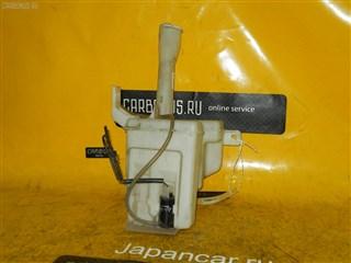 Бачок стеклоомывателя Mitsubishi Lancer Cedia Уссурийск