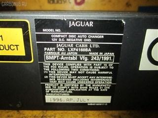 Cd-чейнджер Jaguar Xj Новосибирск