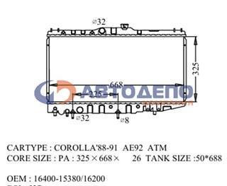 Радиатор основной Toyota Carib Владивосток