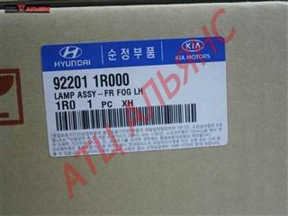 Туманка Hyundai Accent Владивосток