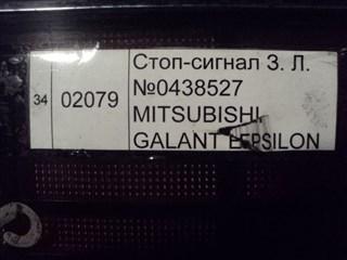Стоп-сигнал Mitsubishi Galant Epsilon Владивосток