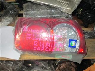 Стоп-сигнал Toyota Corolla Rumion Владивосток