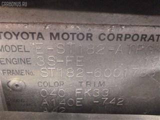 Тормозные колодки Toyota Scepter Владивосток